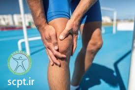 http://scpt.ir/uploads/ACL TEAR reconstruction pre operation.jpg