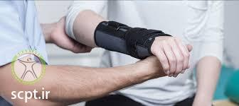 http://scpt.ir/uploads/hand physiotherapy 2.jpg