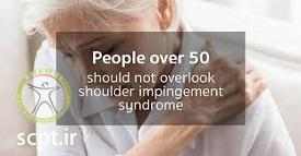 http://scpt.ir/uploads/old-people-impingement.jpg