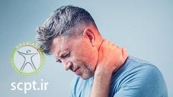 http://scpt.ir/uploads/physiotherapy-neck-pain.jpg